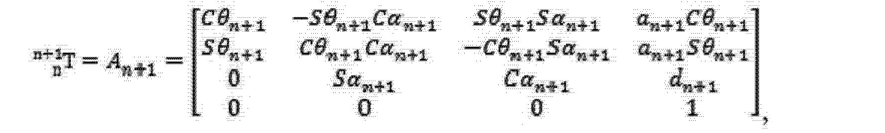 Figure CN104002307AD00111