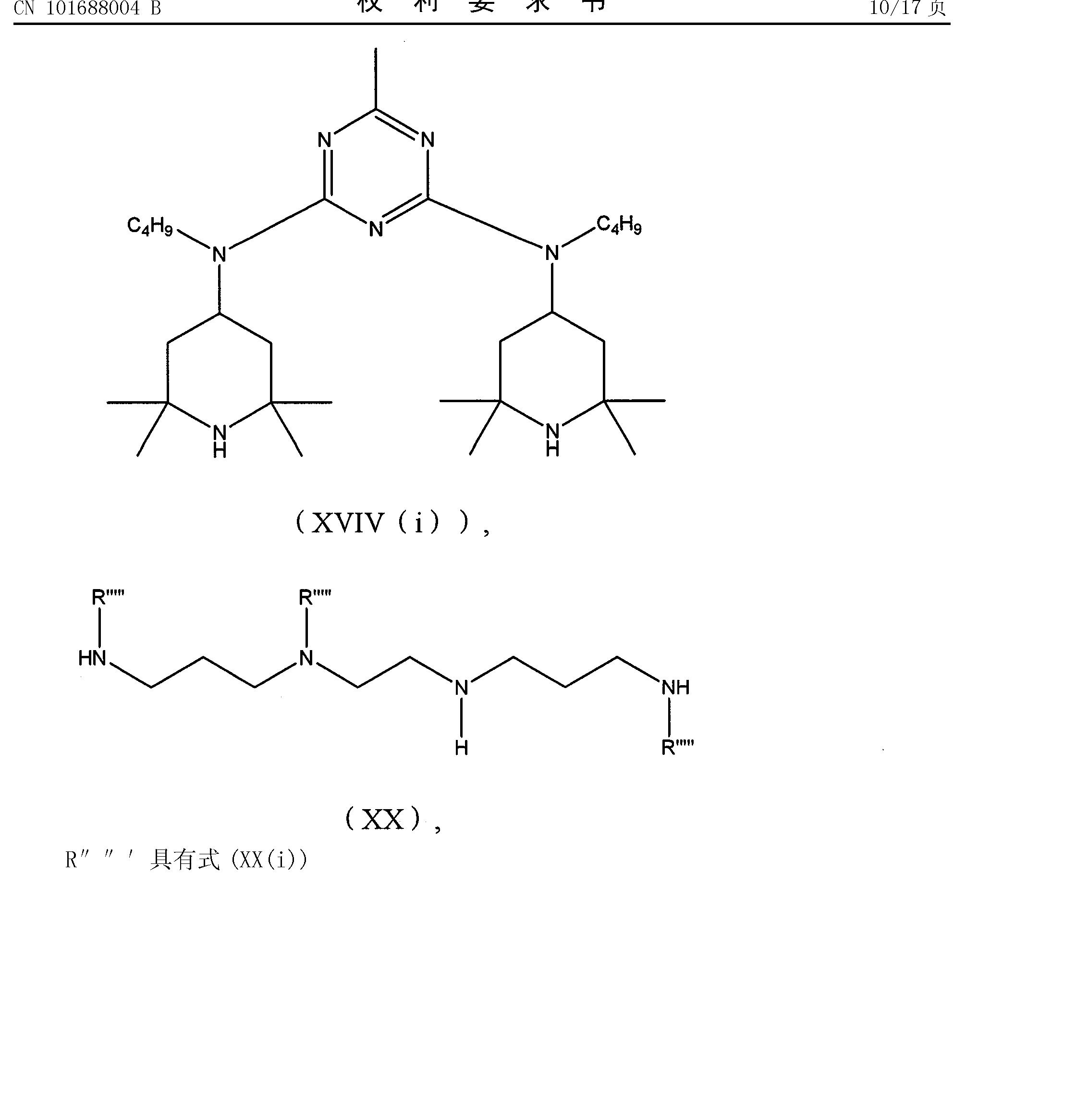Figure CN101688004BC00111