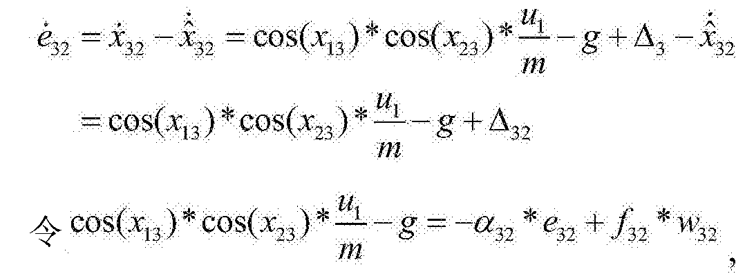 Figure CN104932512BD00171