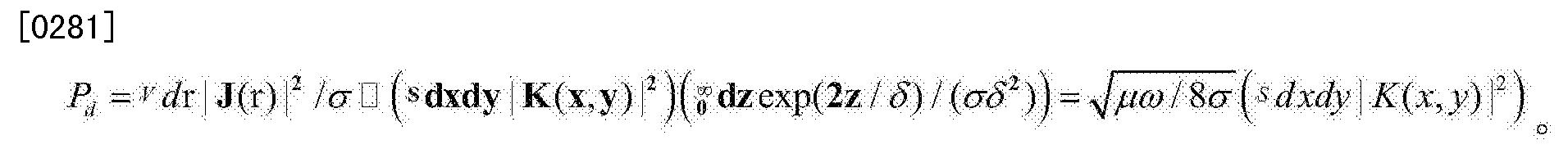 Figure CN105210264AD00354