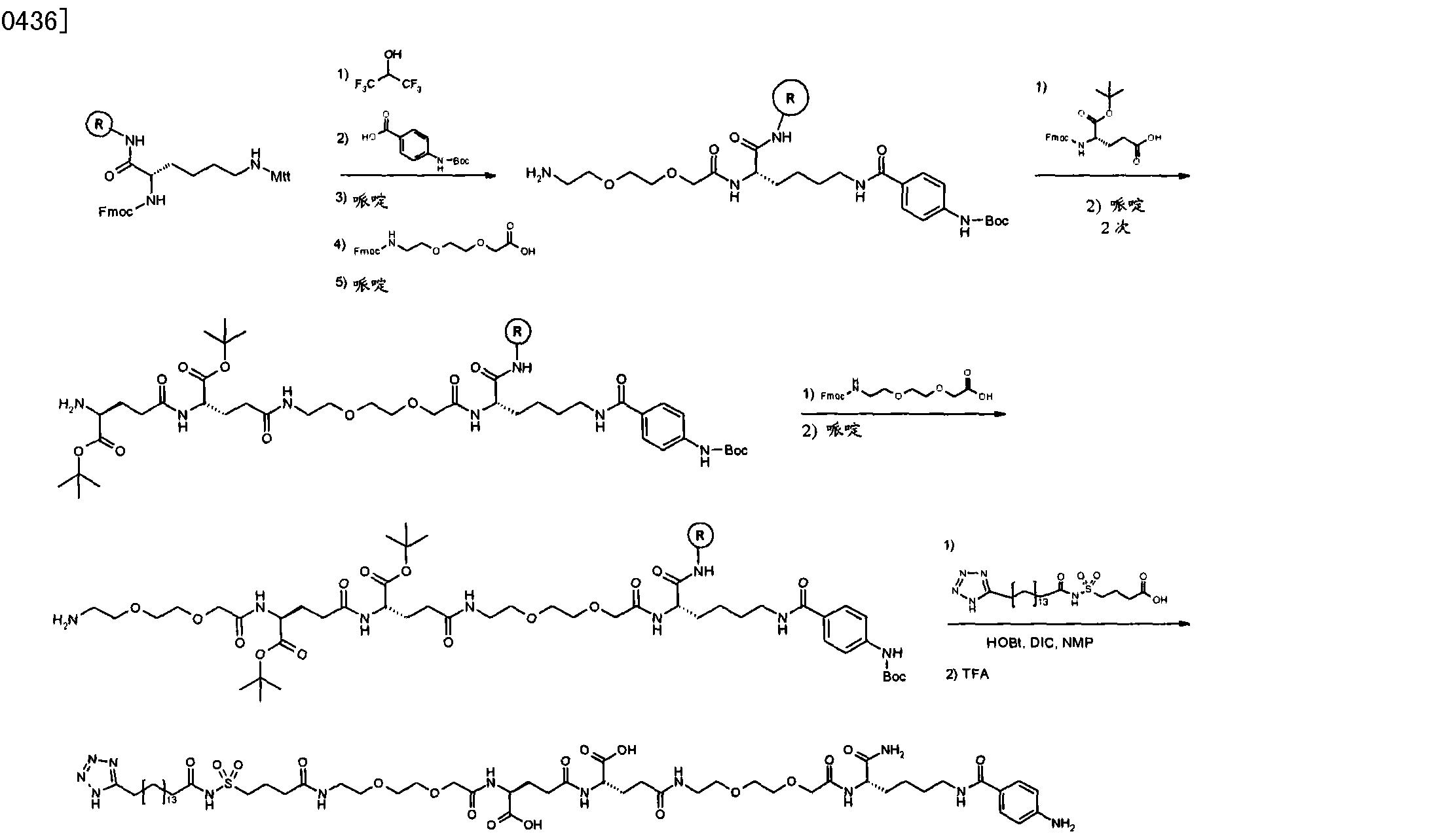 Figure CN102112157BD00532