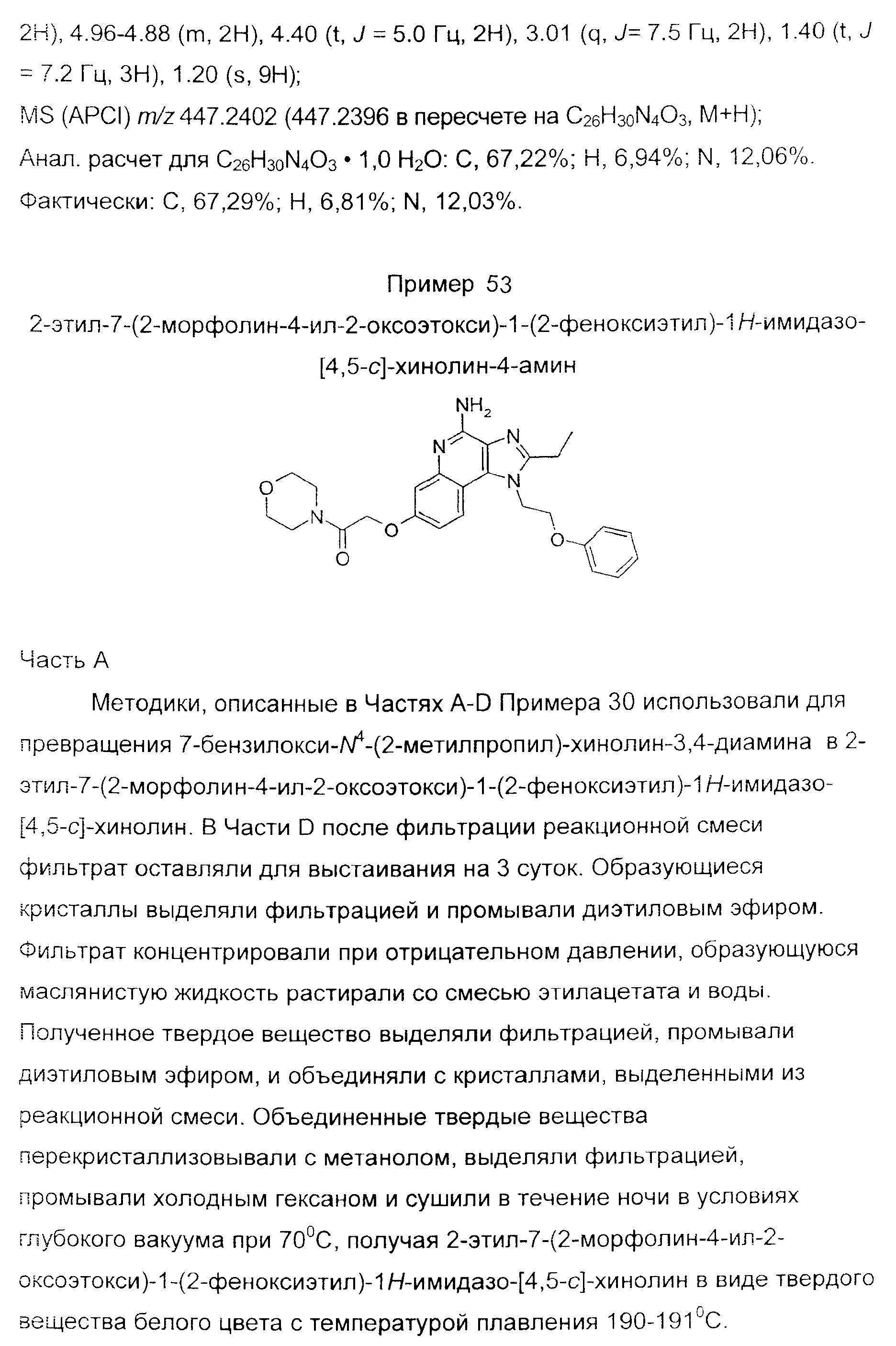 Figure 00000185