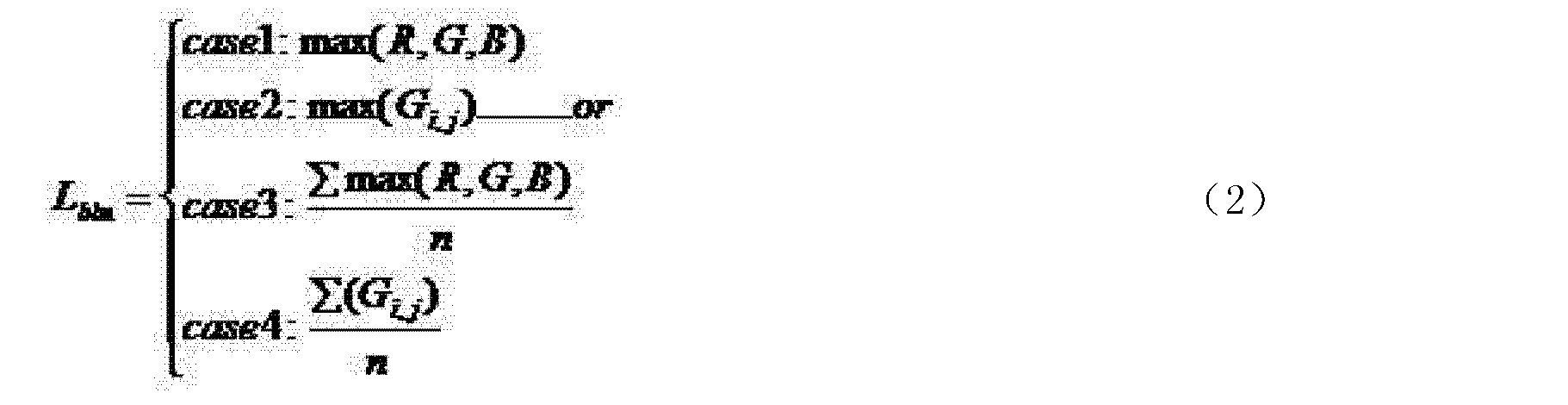 Figure CN102243855BD00052