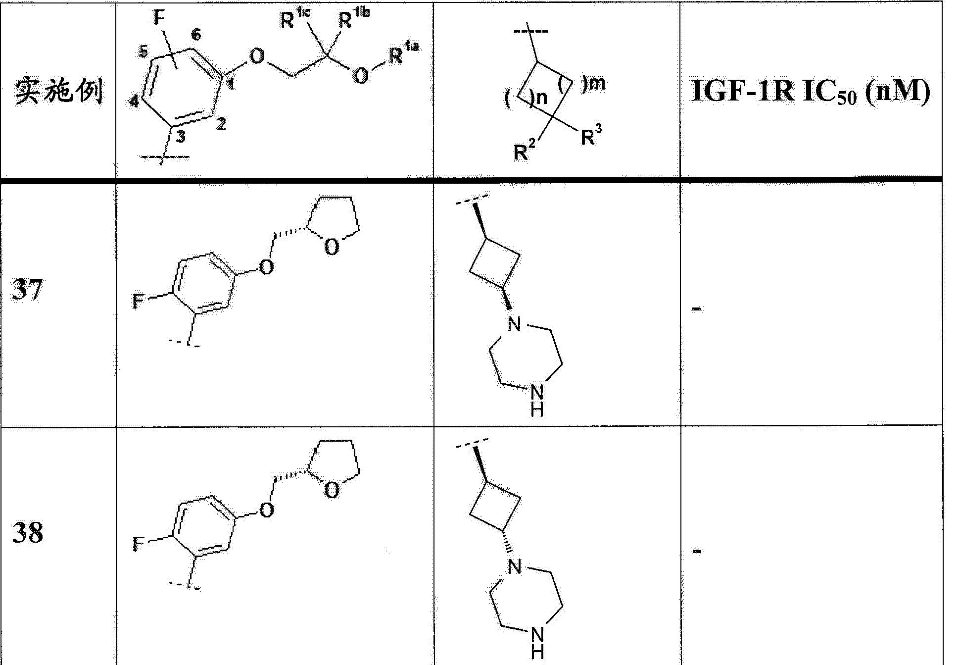 Figure CN103492390AD00821