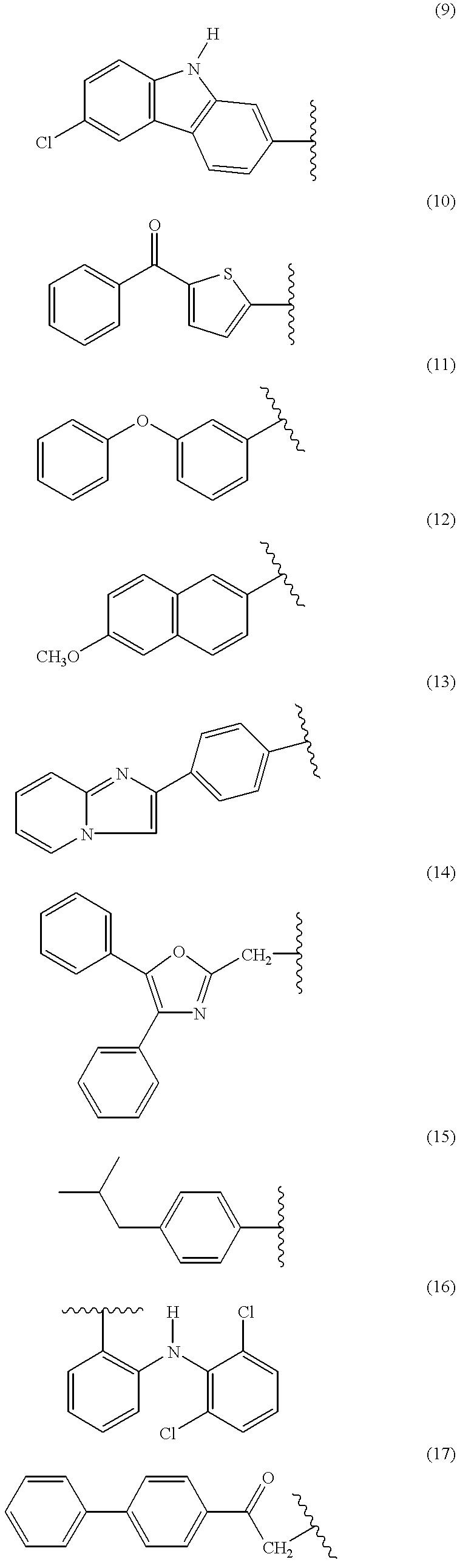Figure US06297260-20011002-C00017