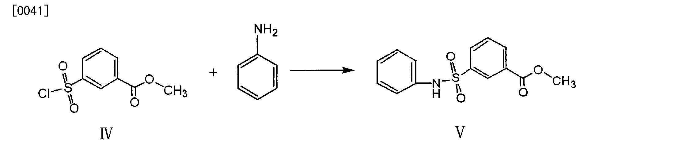 Figure CN102786448BD00073