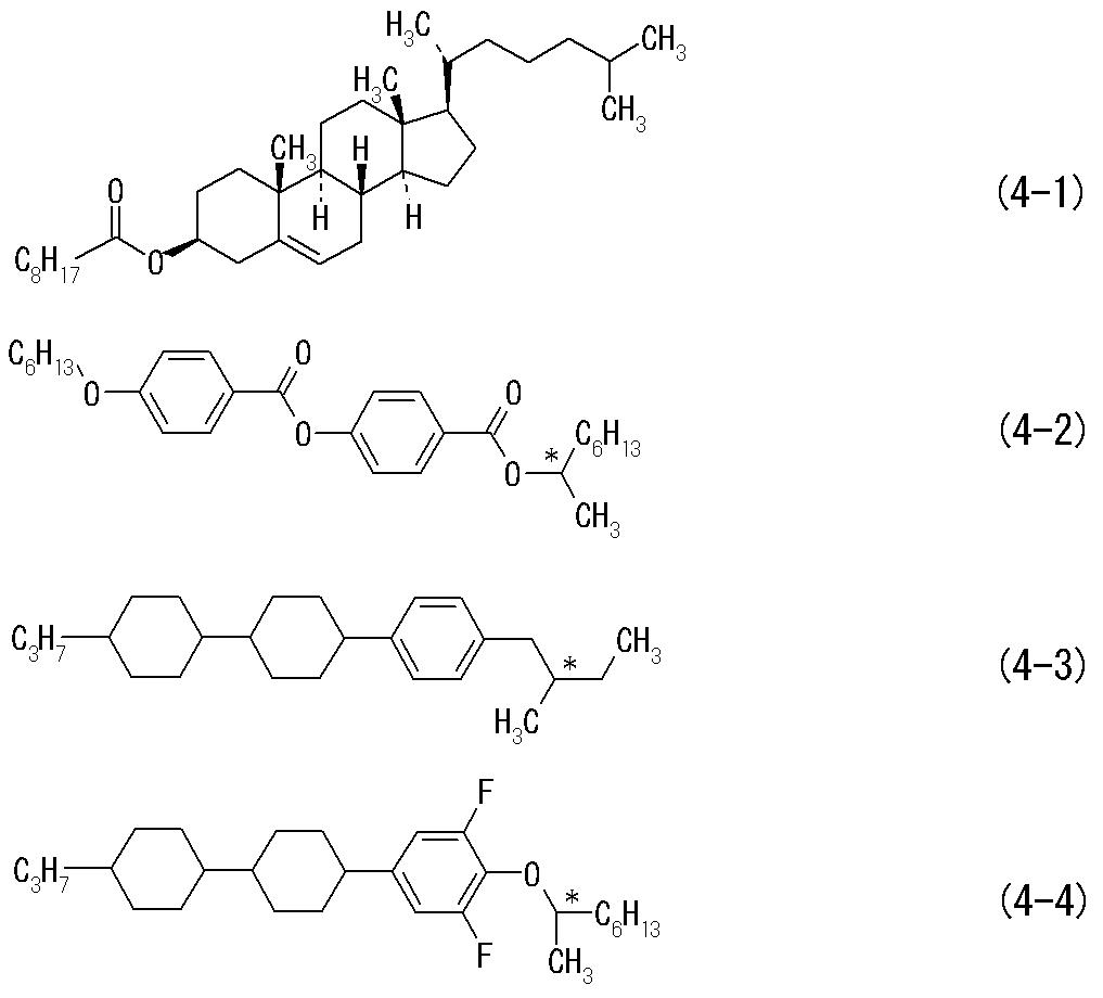 Figure JPOXMLDOC01-appb-I000032