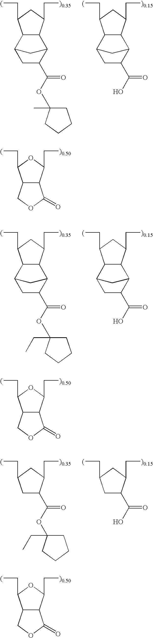 Figure US20090011365A1-20090108-C00073