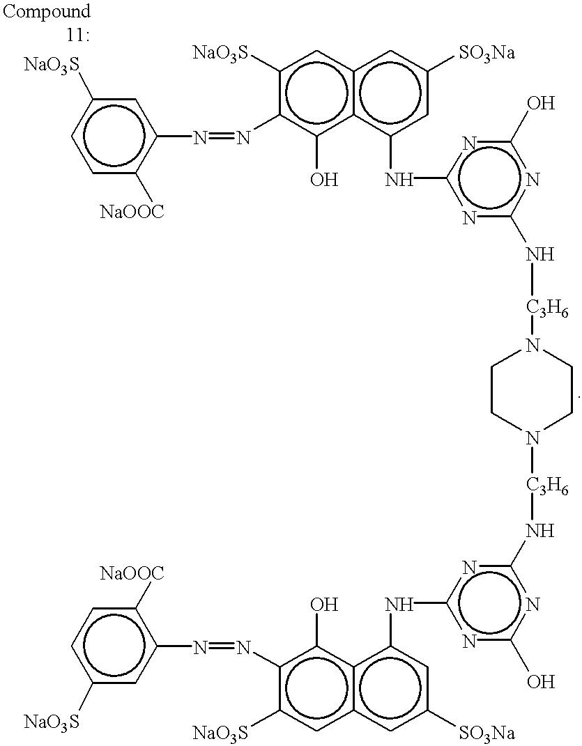 Figure US06281917-20010828-C00007