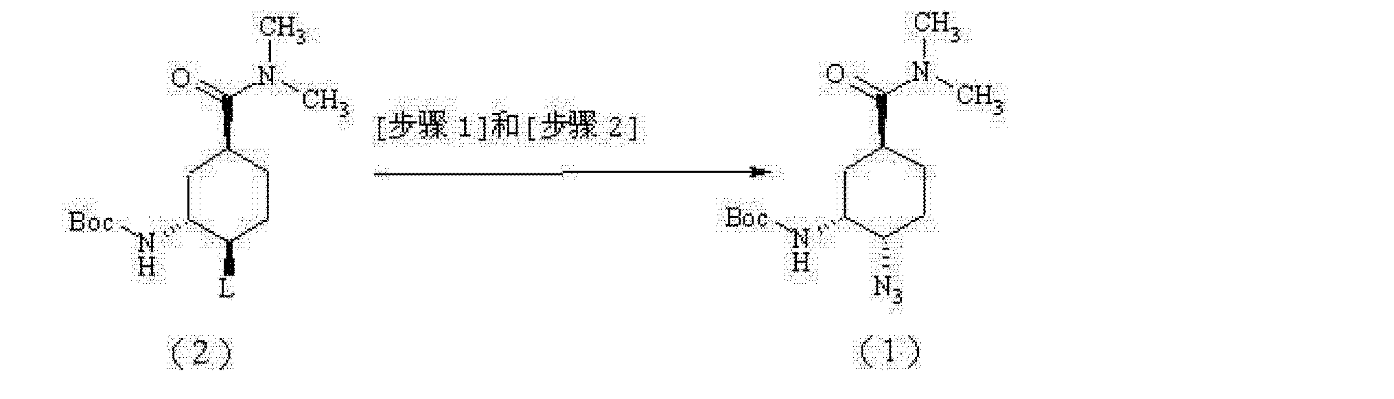 Figure CN102348680BD00131