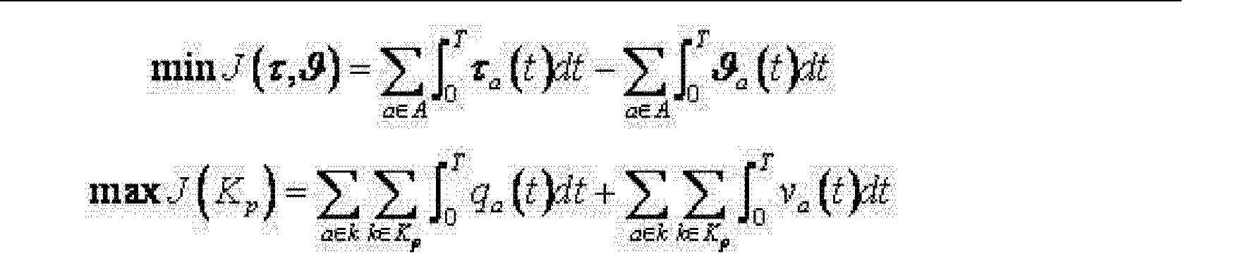 Figure CN102842097AC00041