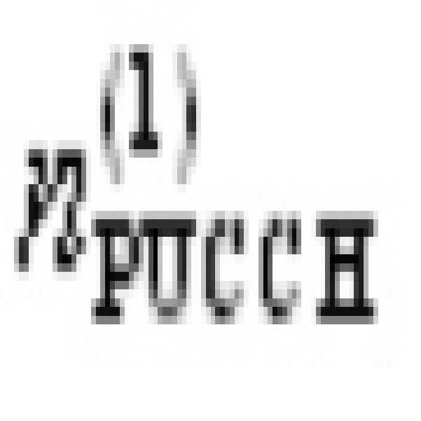 Figure 112015003034268-pct00279