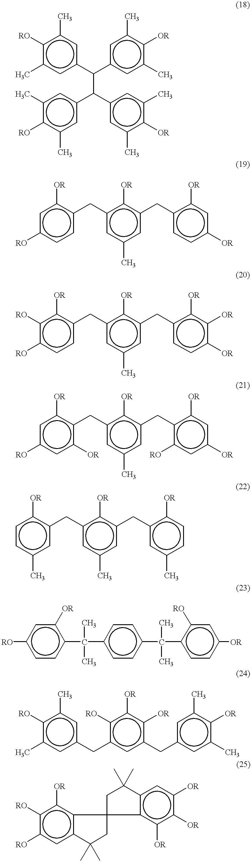 Figure US06485883-20021126-C00035
