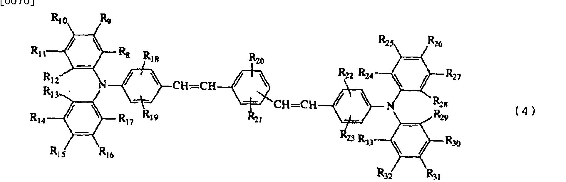 Figure CN101533237BD00131