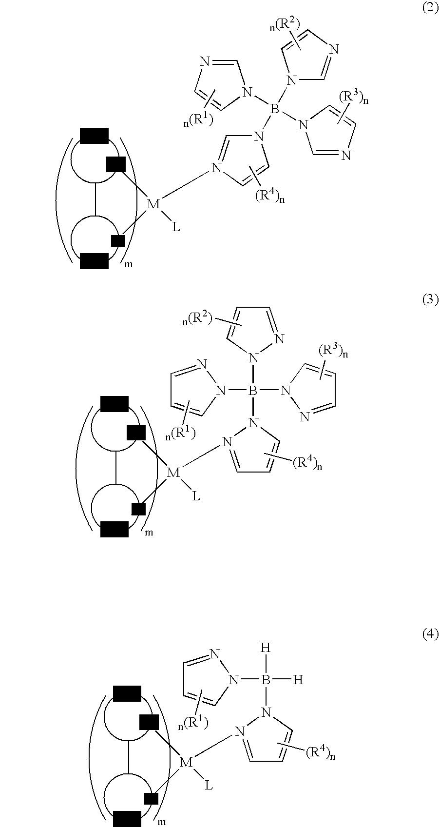 Figure US20060177695A1-20060810-C00026