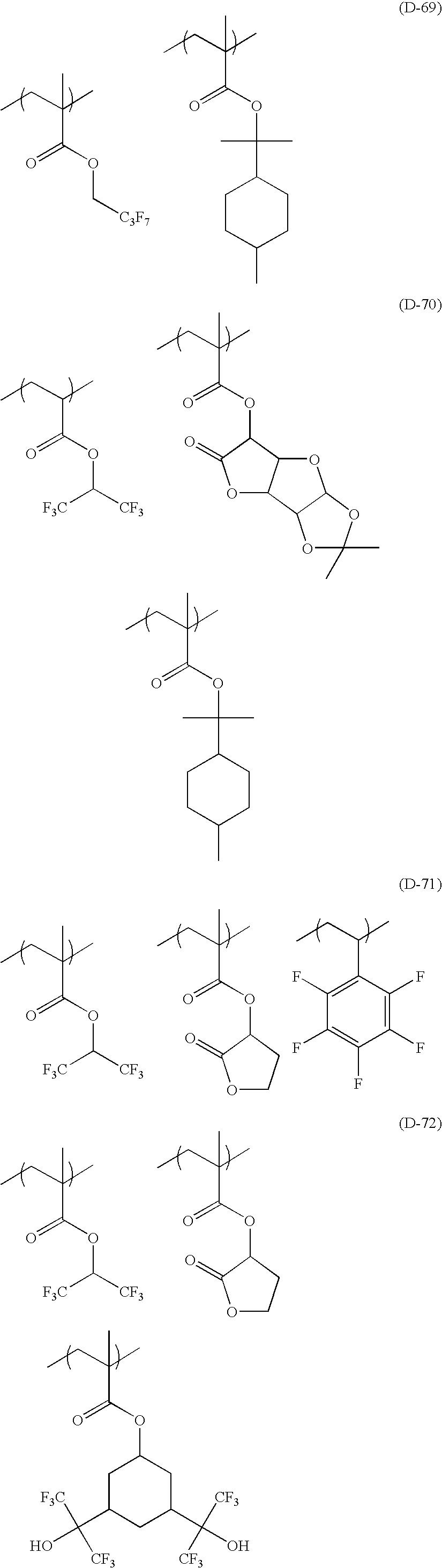 Figure US08017298-20110913-C00096
