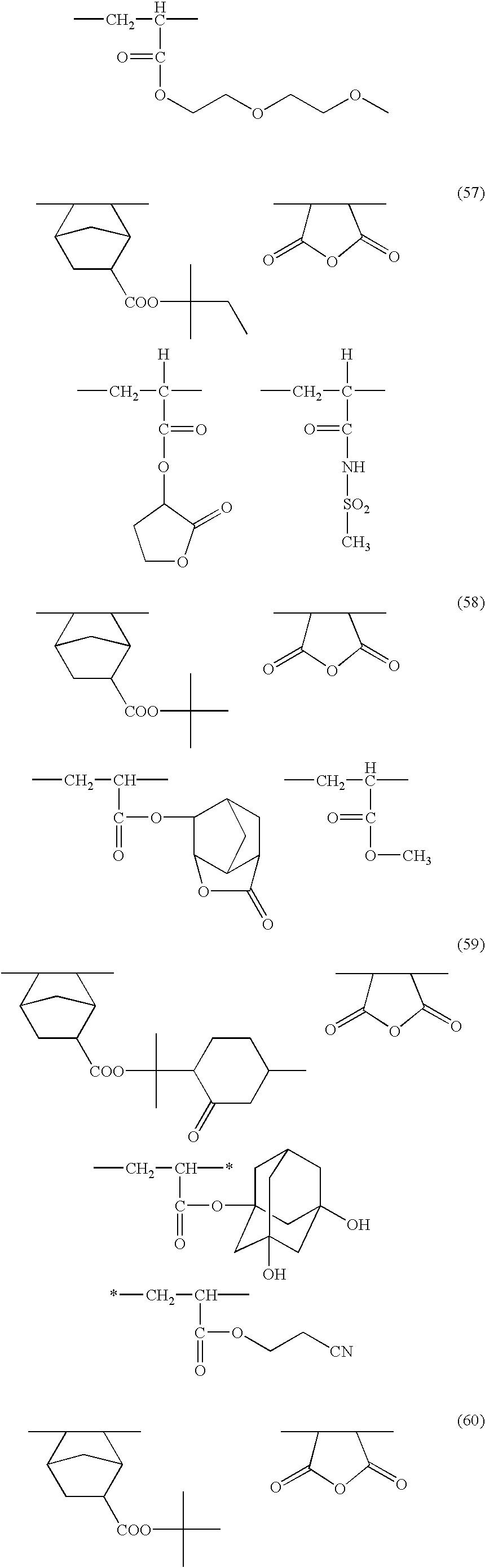Figure US06492091-20021210-C00109