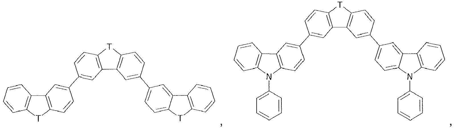 Figure imgb0693