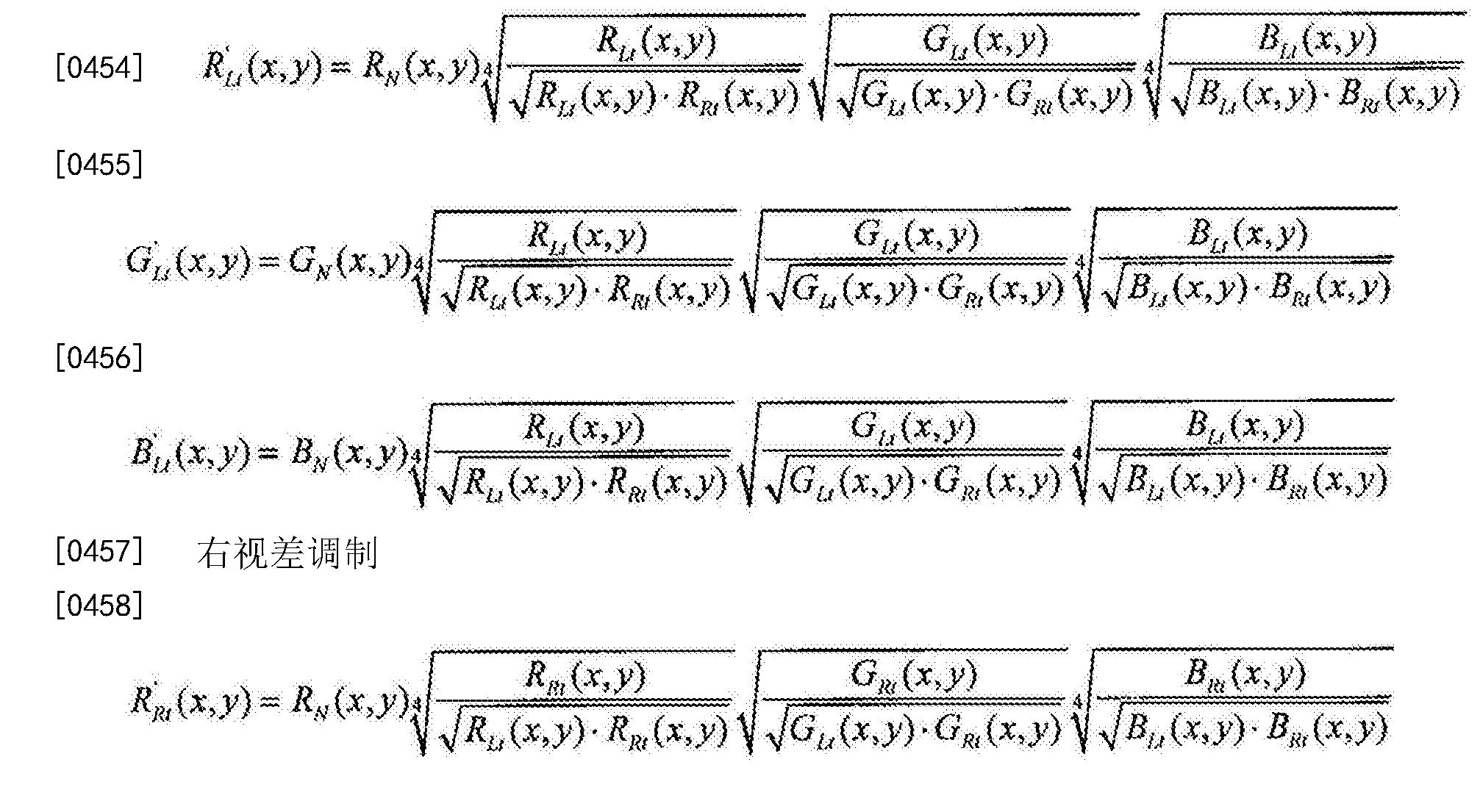 Figure CN104429056BD00342