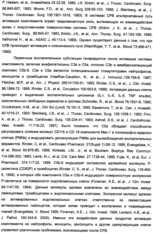 Figure 00000041