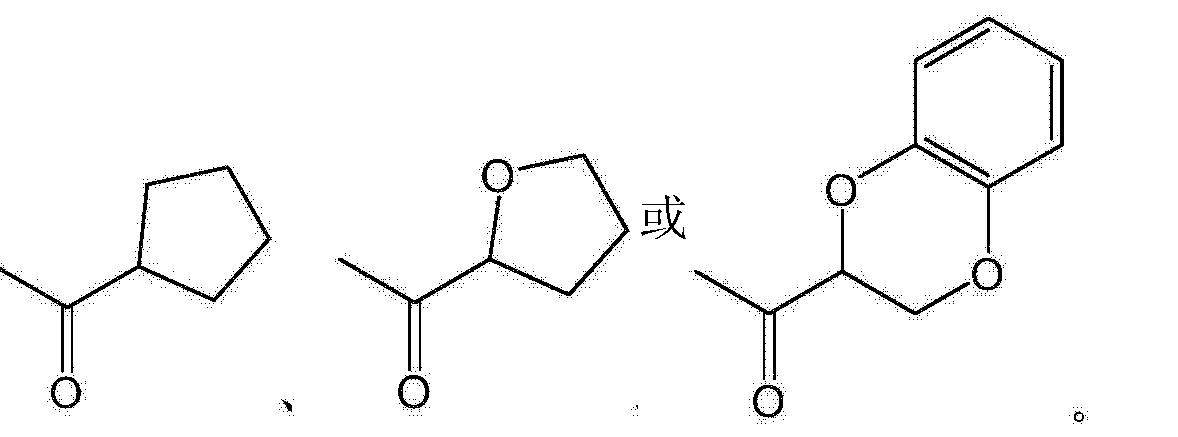 Figure CN103717070AD00363