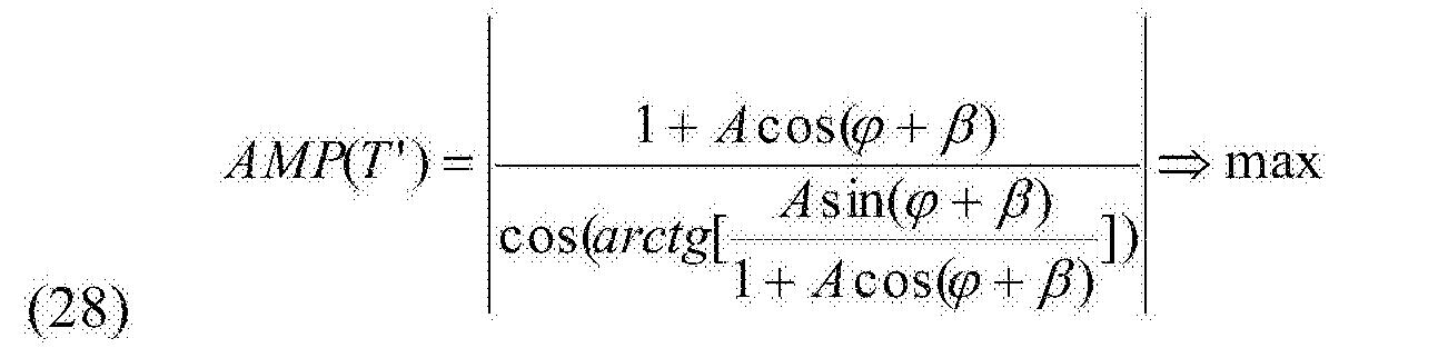 Figure CN107070521AD00093