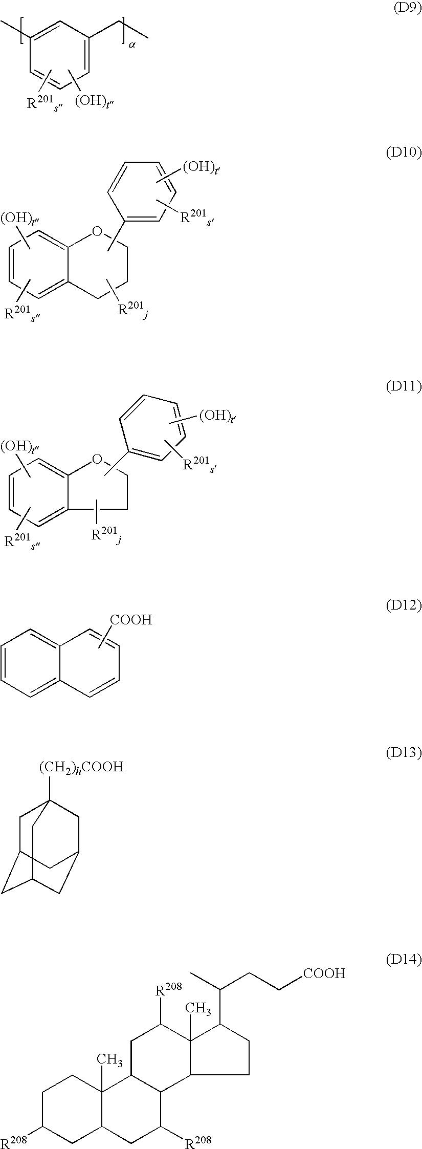 Figure US08129086-20120306-C00072