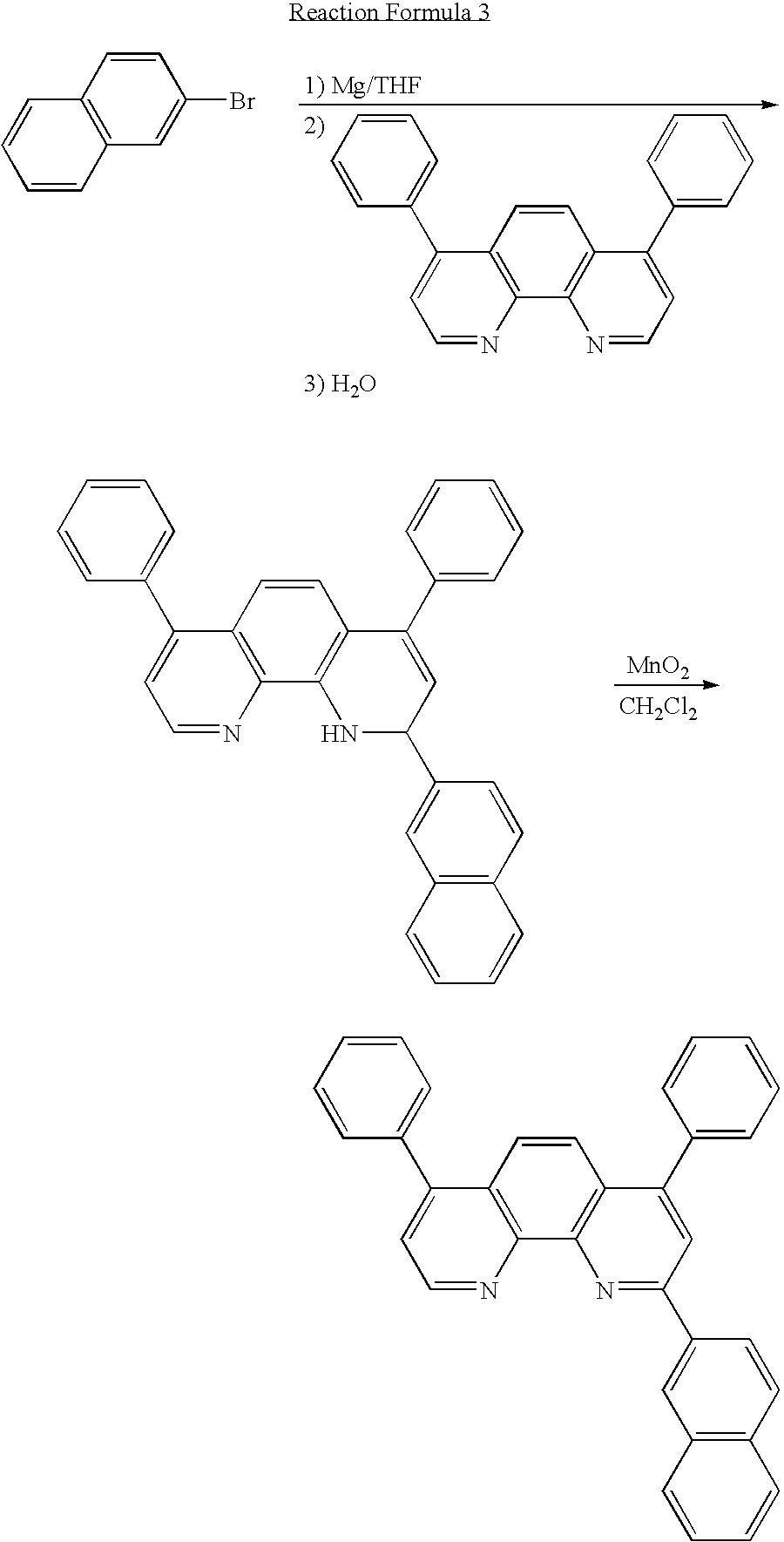 Figure US20070037983A1-20070215-C00022