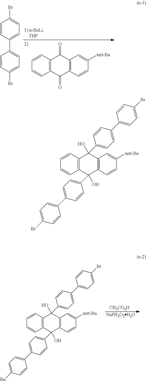 Figure US09478751-20161025-C00031