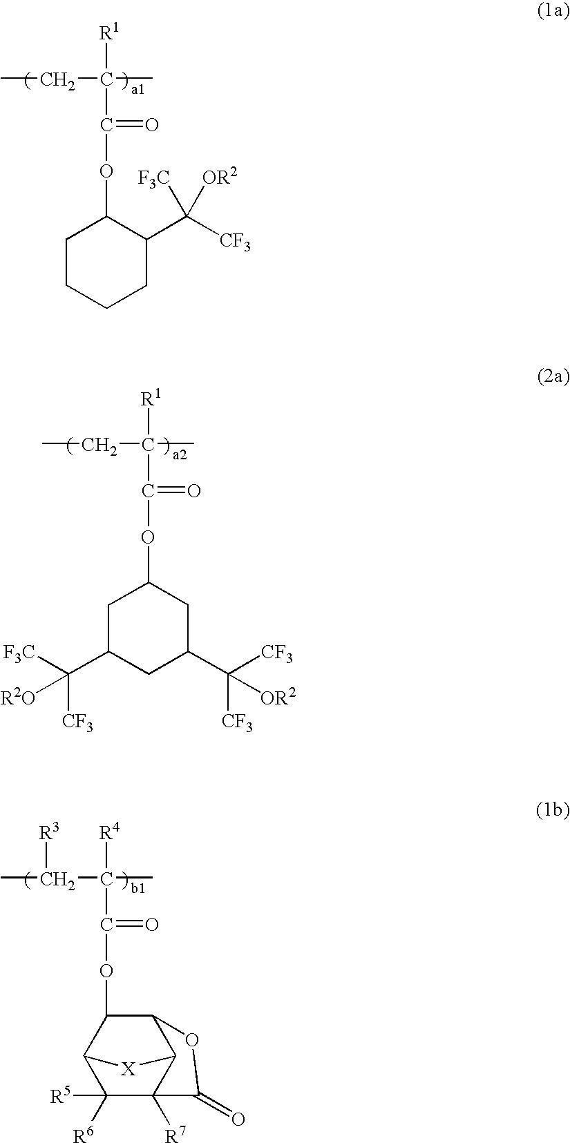 Figure US07368218-20080506-C00001