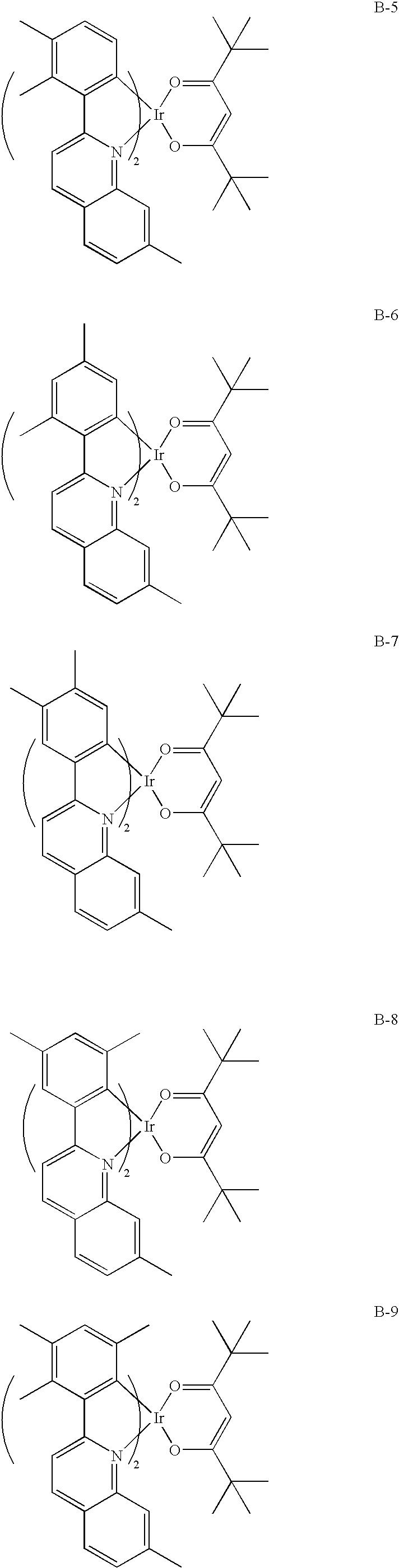 Figure US20060202194A1-20060914-C00018