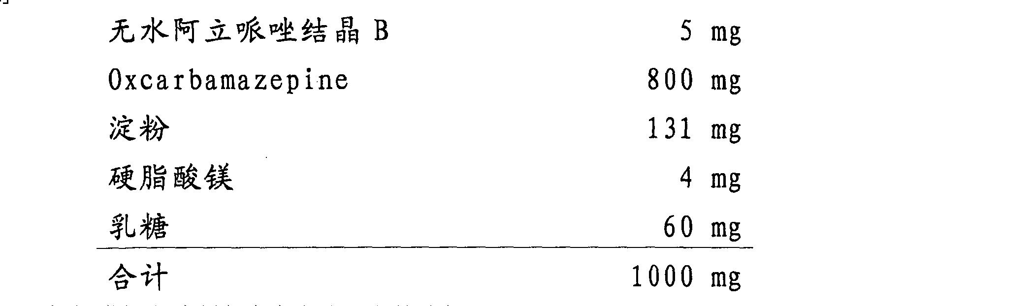 Figure CN102172401AD00212
