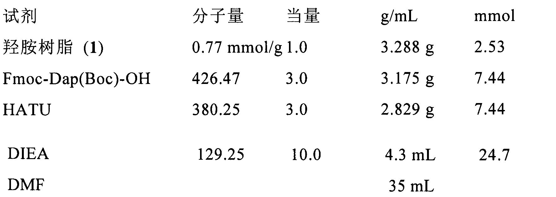 Figure CN102267924AD00993