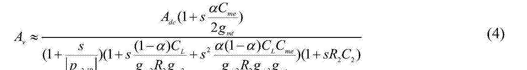 Figure CN105932971AD00063