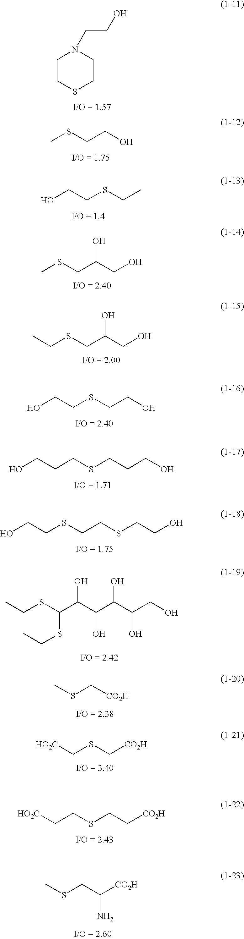 Figure US07070840-20060704-C00008