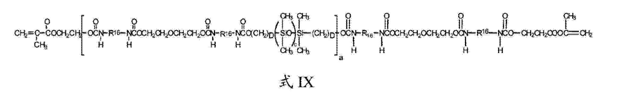 Figure CN104321356AD00231