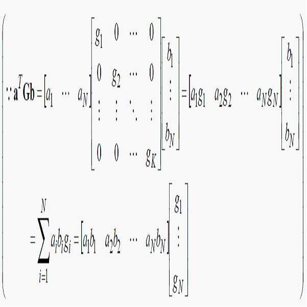 Figure 112012052430045-pat00003