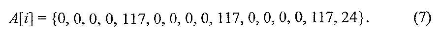 Figure 112008018725117-pat00017