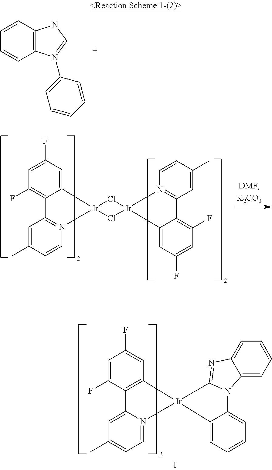 Figure US09722191-20170801-C00052