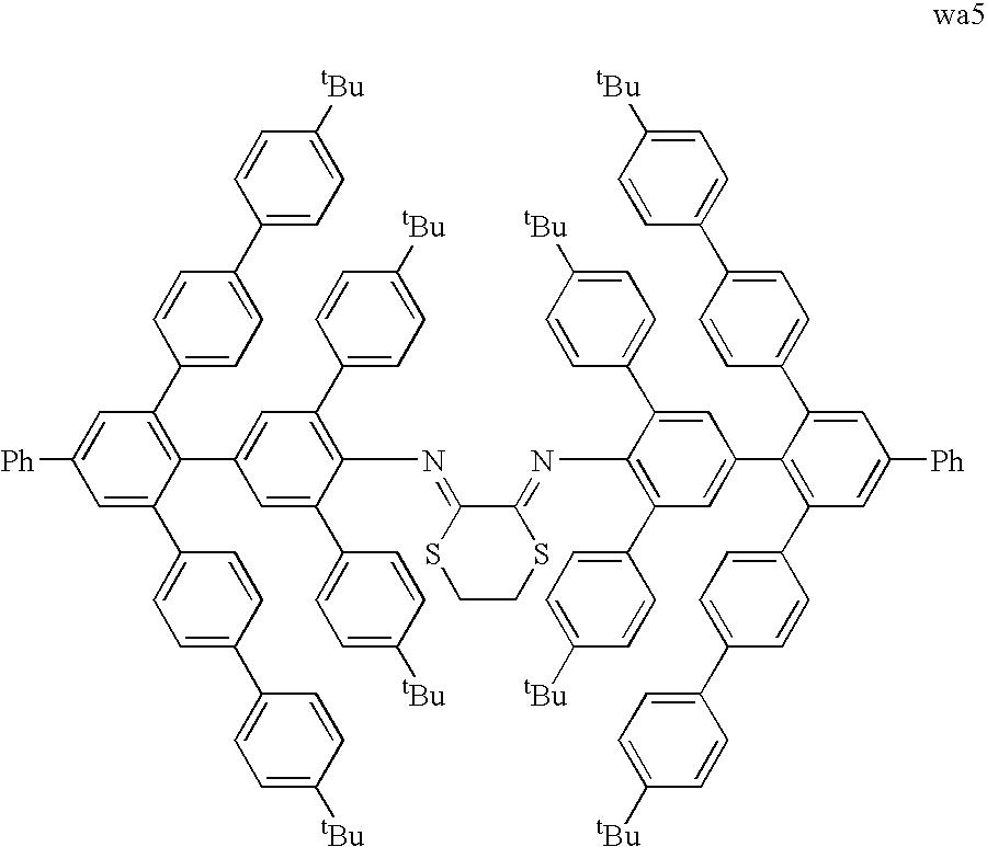 Figure US20040127658A1-20040701-C00040