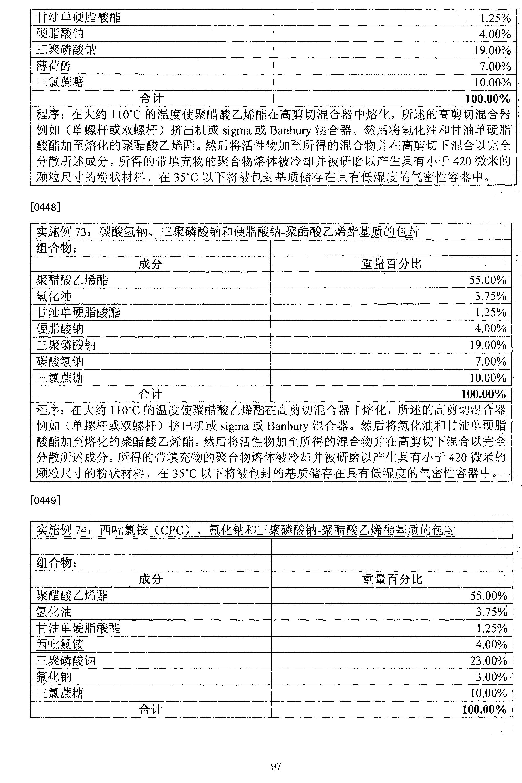Figure CN101179943BD00971
