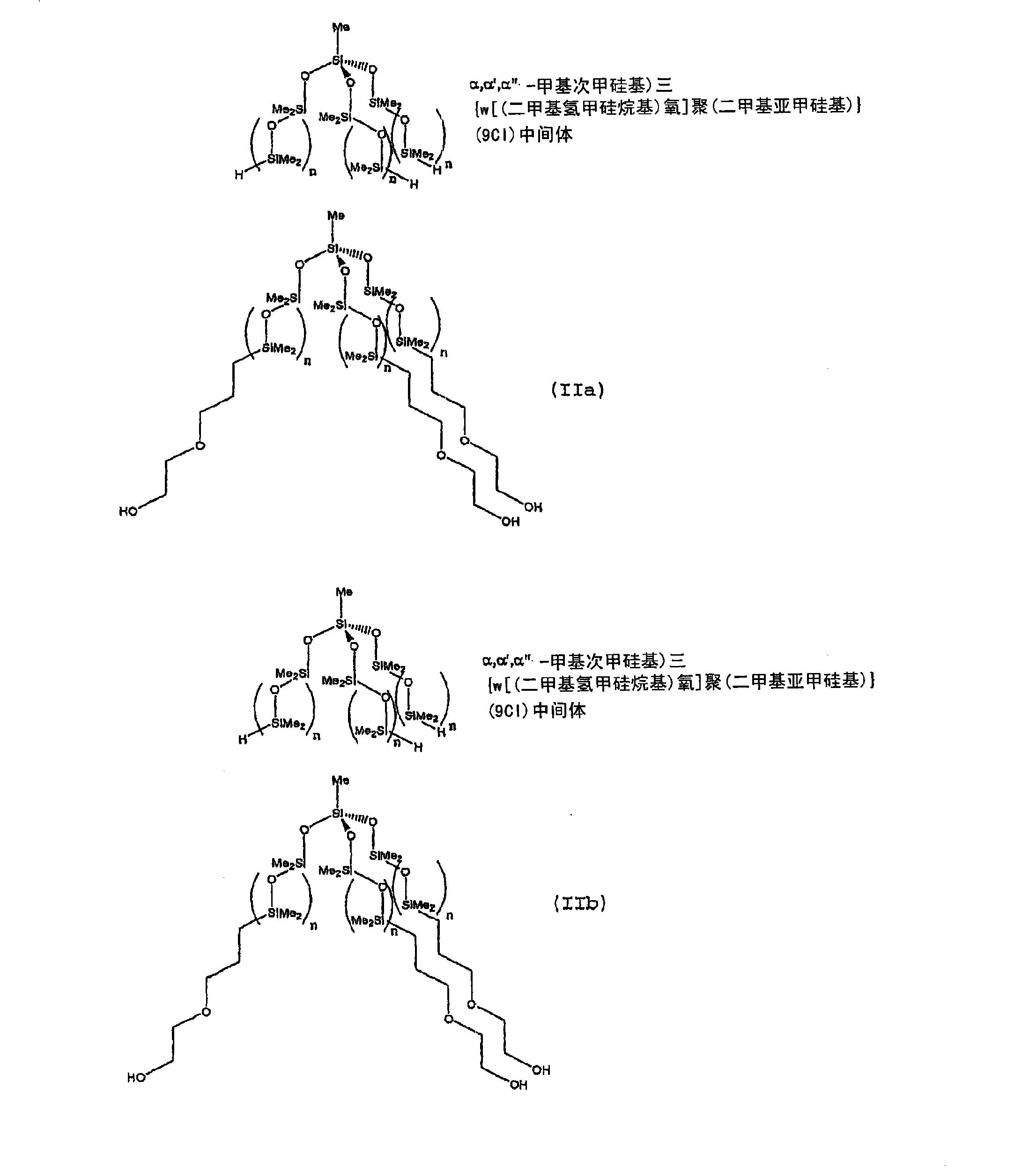 Figure CN101039982BD00231