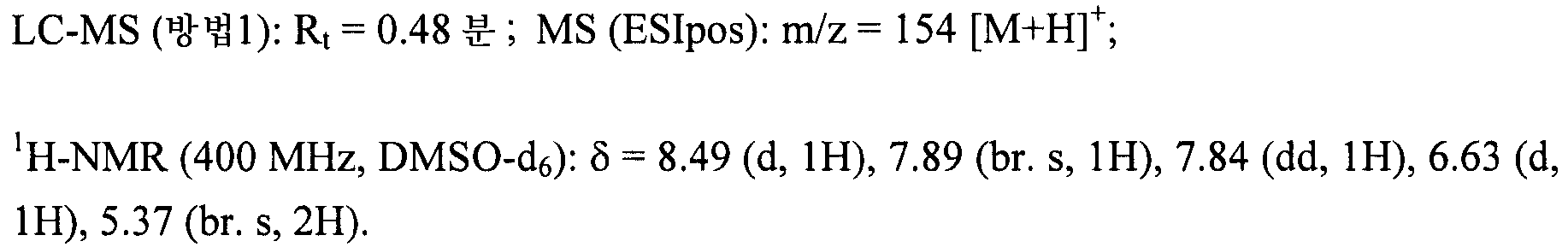 Figure 112009031182761-pct00031