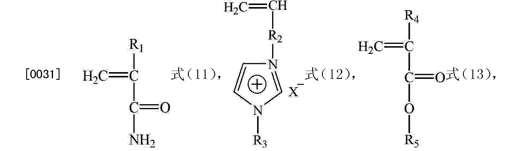 Figure CN103570865AD00092