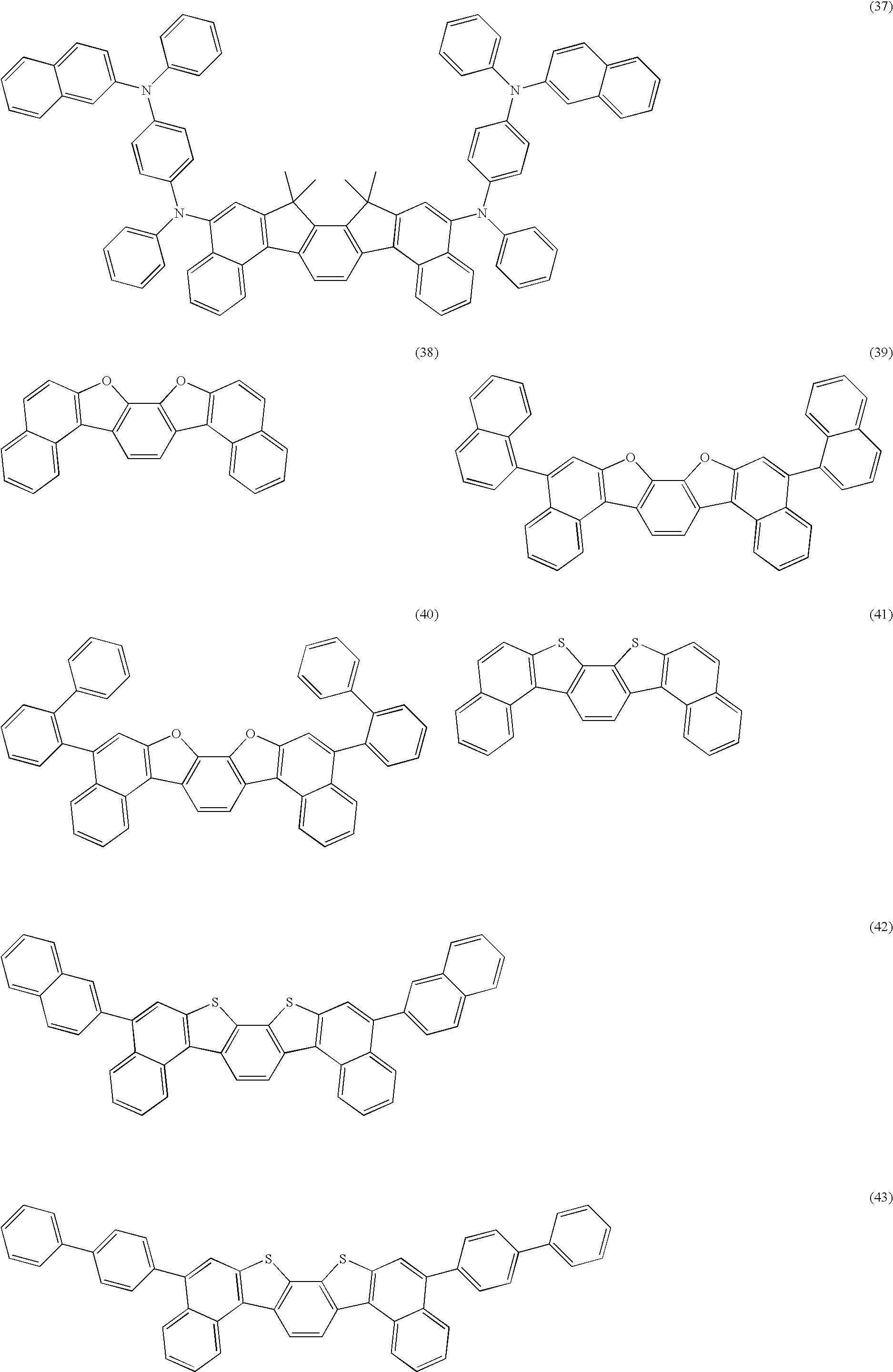 Figure US08932732-20150113-C00012