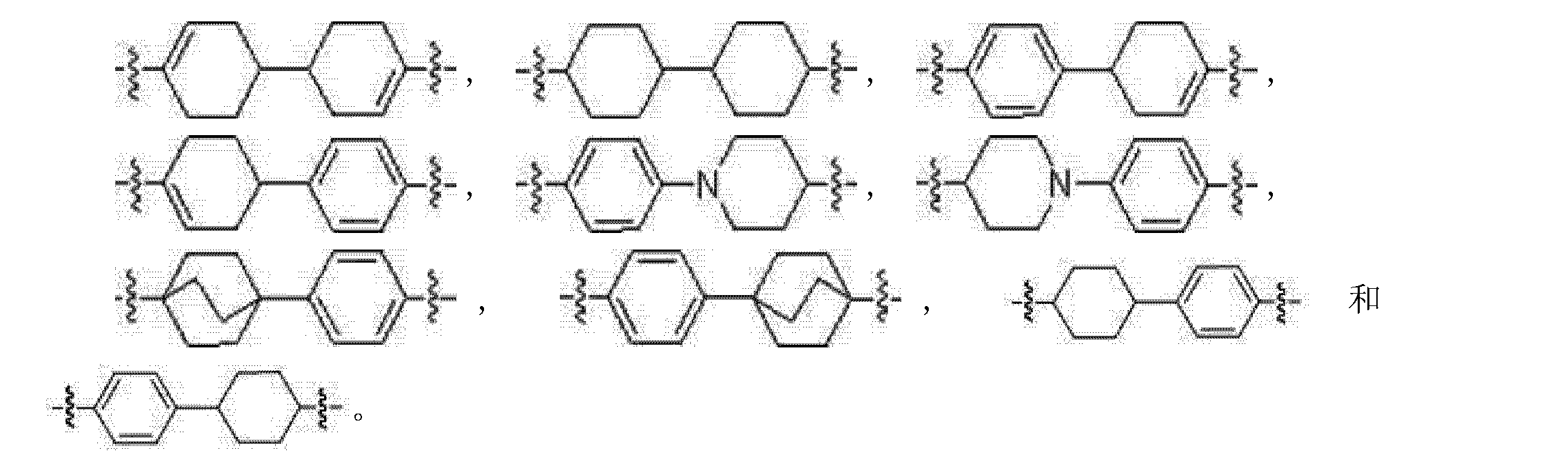 Figure CN102378762AC00031
