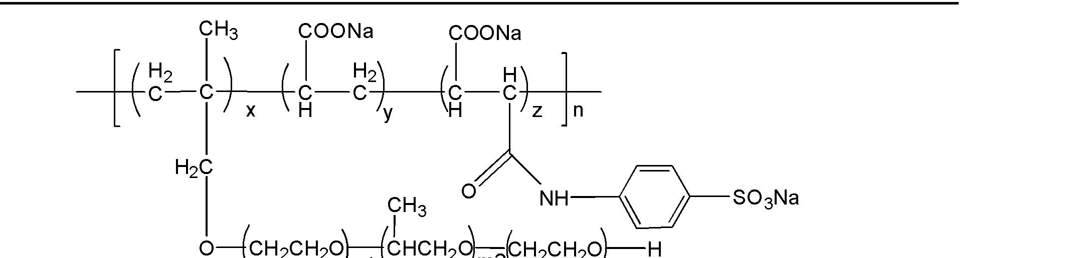 Figure CN102140019AD00091