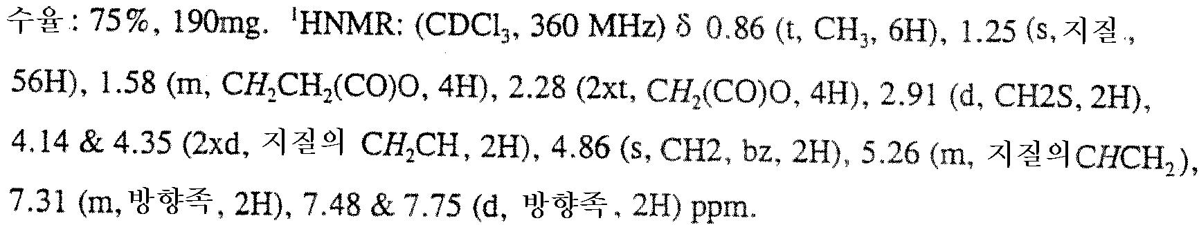 Figure 112001027173353-pct00013