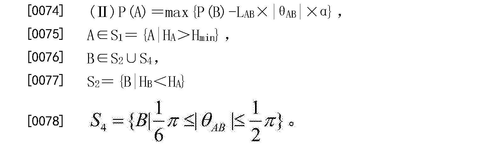 Figure CN104527078BD00082