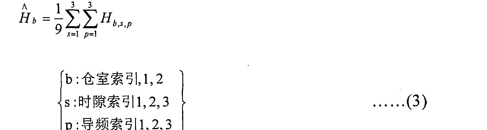 Figure CN101232474BD00111